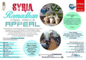 Ramadhan Appeal 1439h - 2018
